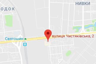 Частный нотариус в Святошинском районе Киева Ждан Людмила Леонидовна