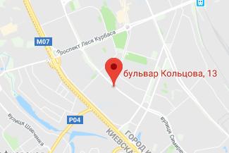 Нотариус в Святошинском районе Киева на Борщаговке Бахмут Ирина Михайловна