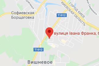 Нотариус в Софиевской Борщаговке Киево-Святошинского района - Войтюк Анастасия Казимировна