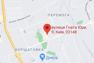 Нотариус в Святошинском районе Киева - Забегайло Сергей Юрьевич